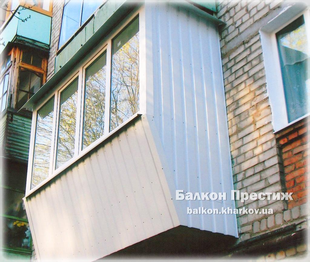 Расширение балконов в харькове - низкие цены.