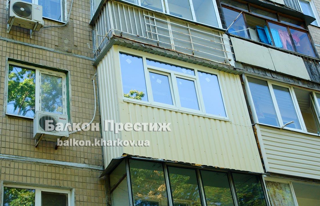 Реконструкция балкона и лоджии в харькове.