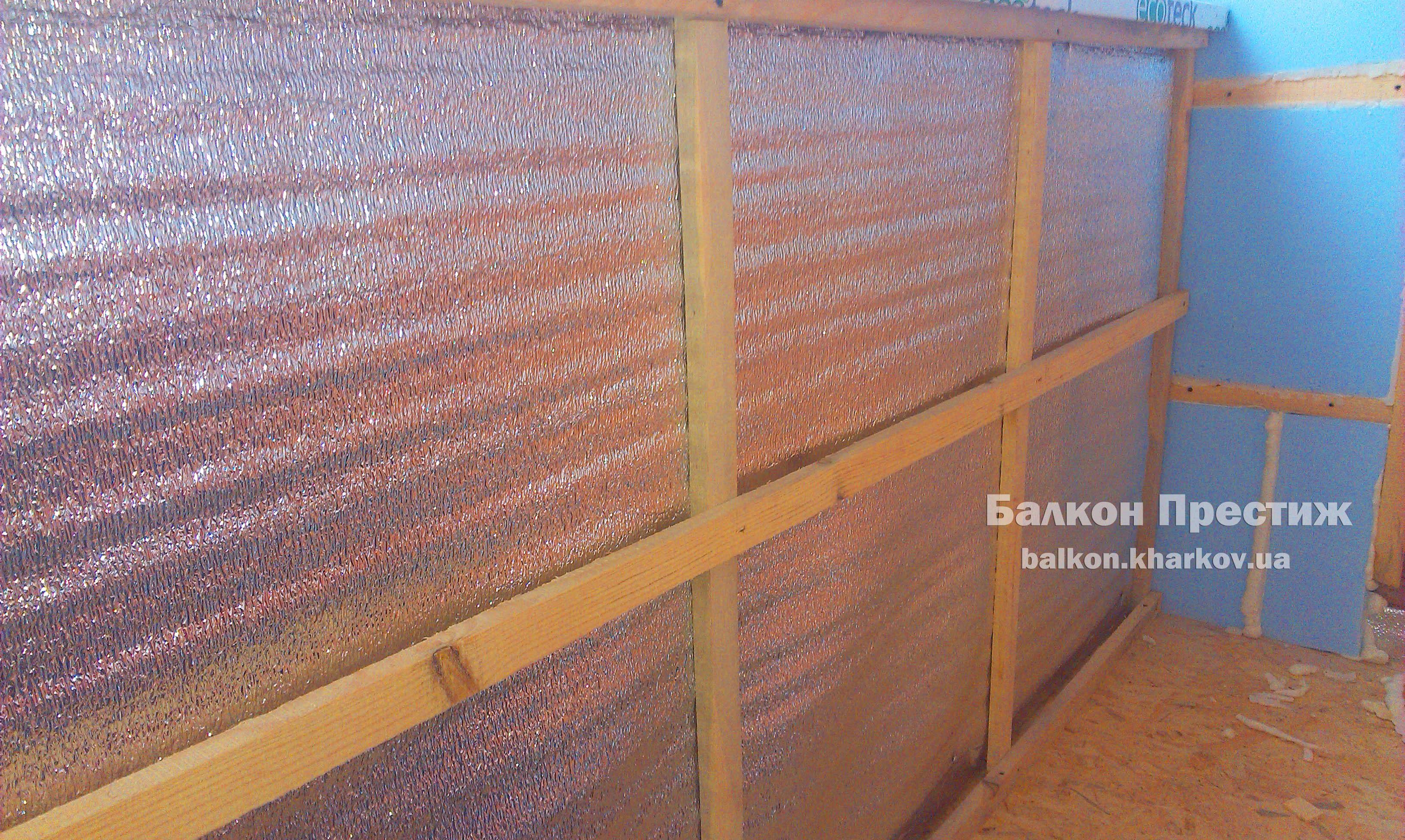 Утепление и обшивка балконов в харькове. низкие цены.